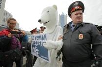 Не убивай медведев