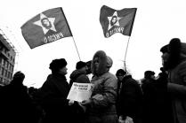 Митинг на Пушкинской