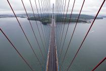 Мост соединяющий народы