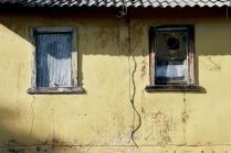 Престарелые окна