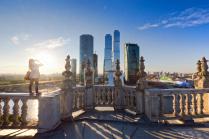Московские контрасты