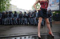 Протестное движение в Москве.