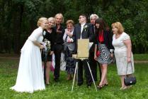Свадьба художника