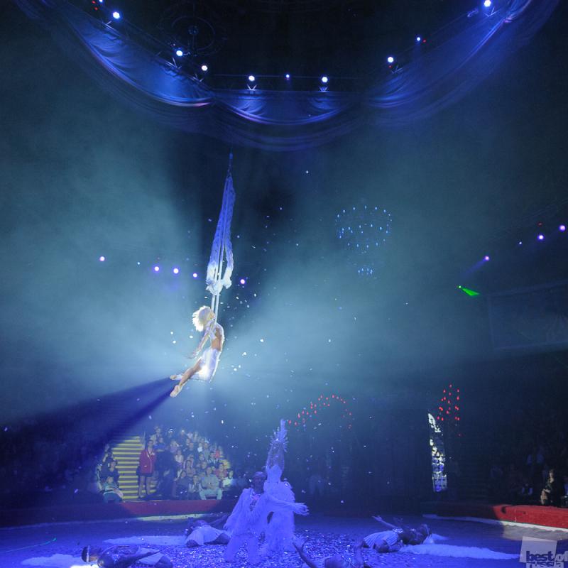Последняя принцесса цирка.