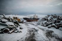 """Национальный парк """"Русская Арктика"""""""