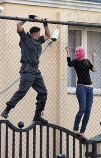 """Акция в поддержку """"Pussy Riot"""" в Москве"""