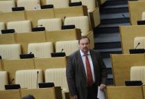 Пленарное заседание Госдумы РФ 14 сентября 2012 года
