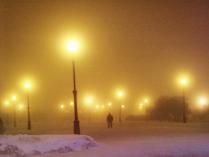 Золотой туман