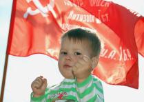 Юный патриот