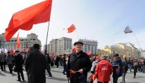 1 мая. Площадь Революции.