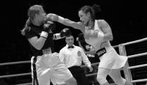 Международный женский бокс