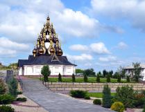 Spaso Preobrazhensky monastery