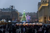 Москва новогодня. Манежная площадь.