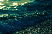 Море грохочущей тьмы