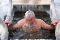 Крещенский водяной.