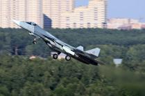Новая веха ВВС РФ