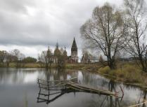 Село Остров