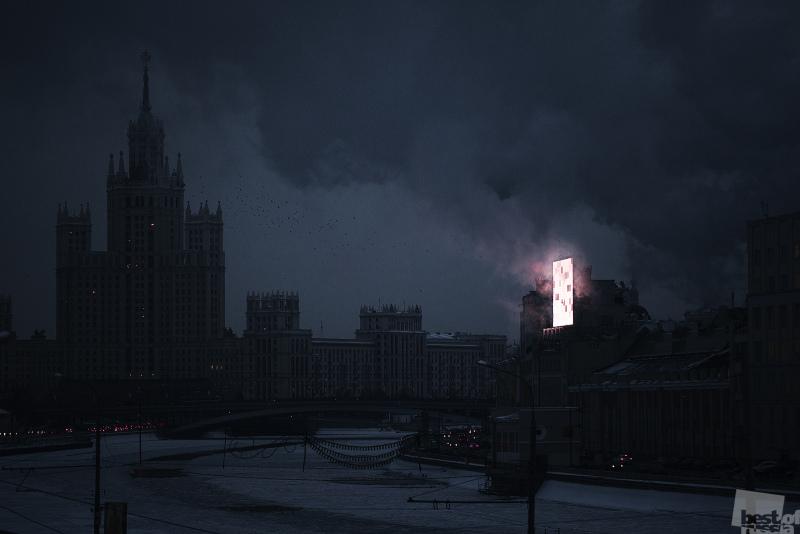 Московский Мордор