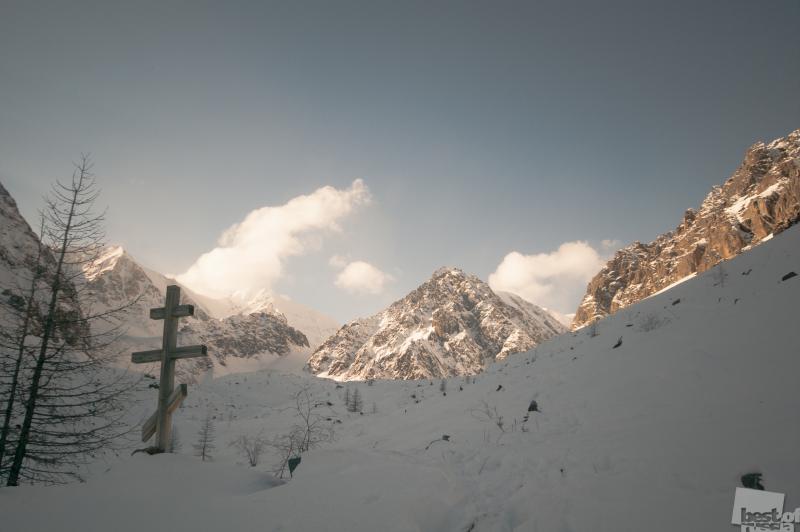 Слои в Горах