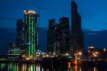 Вечерний Сити
