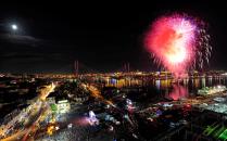 Празднование 75-летия Приморского края во Владивостоке
