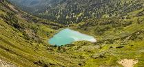 Озеро Сердце