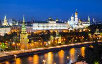Вечерние огни Кремля