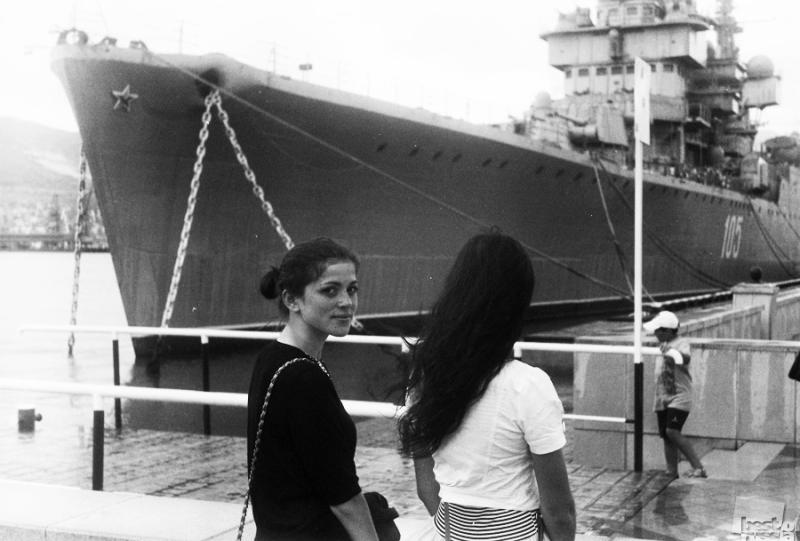 Морячка.