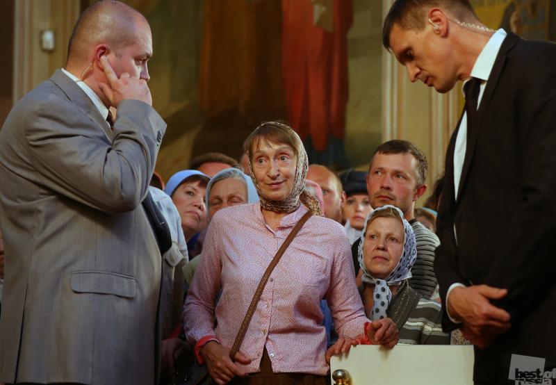 Сотрудник Пётр и сотрудник Павел