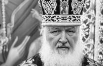 Взгляд Патриарха
