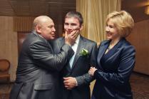 любимый сын женится