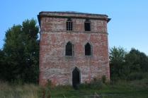 Остатки Сабуровской крепости