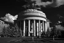 Старый Дворец культуры.