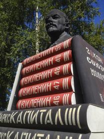 Три источника и три составных части марксизма