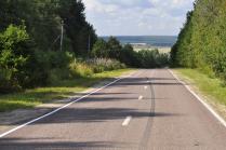 След на дороге