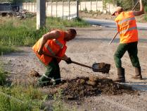 Лом и лопата