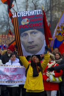 """""""Потому что я люблю Россию"""""""