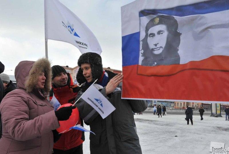Норильск с Крымом