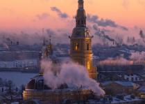 Город дыма