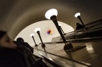 цвет в конце тоннеля