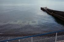 Ялтинский пляж