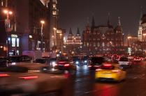Москва, ноябрь