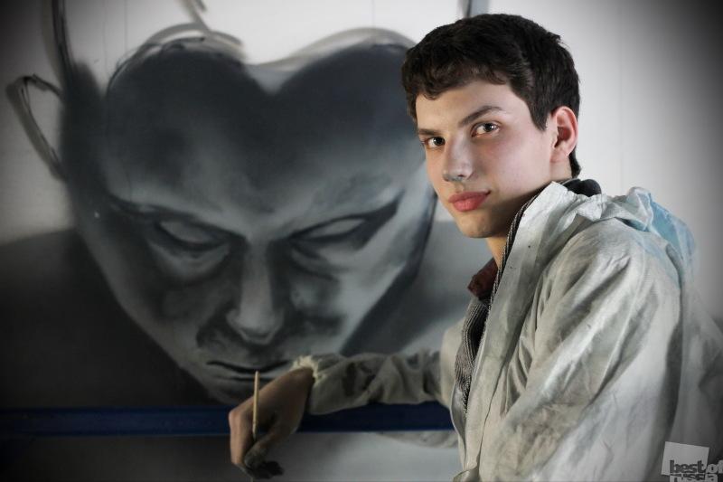 Граффити художник