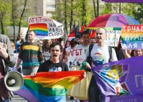 Содомский марш или Свобода по-европейски