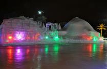 Сочи 2014, Екатеринбург