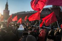 Годовщина смерти Ленина