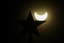 Звезда по имени Солнце