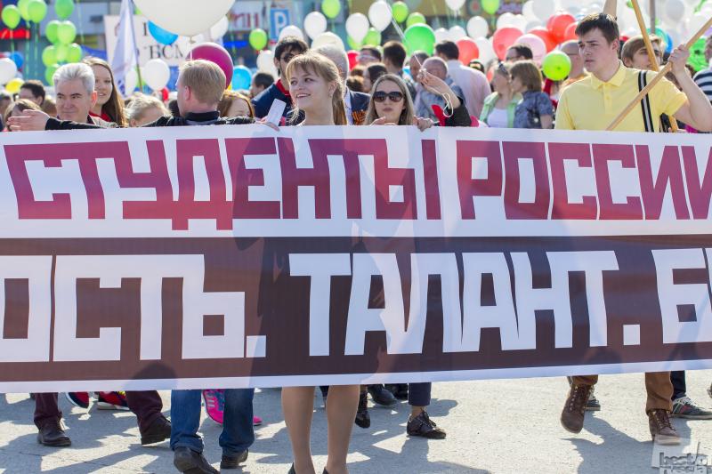 Студенты России