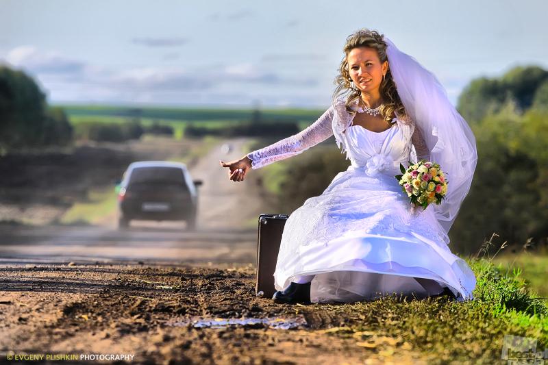 """""""Сбежавшая невеста (до города возьмете)"""""""