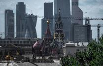 Вид на Кремль с Хитровки.